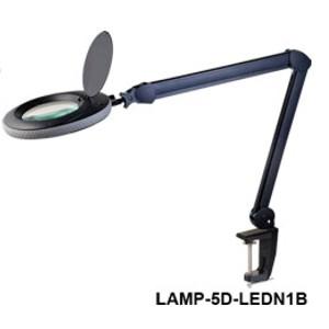 Lampa de birou cu lupa LAMP-5D-LEDN1B